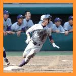 千葉翔太と佐藤涼平の思い出。現在は日大で頑張っているという