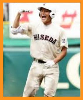 早稲田実業の加藤は高身長のイケメンキャッチャー!ドラフトは確実?