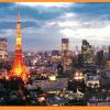 オリンピック(東京2020)の追加種目が決定?空手・ボーリング・サーフィン。いくつ落選するのか・・・