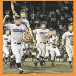 丹波慎也(横浜高校)。悲劇のエースは上地雄輔の兄のような存在。渡辺監督は写真を大切に・・・。