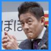 井戸田潤は五郎丸に似てる?ルーティンポーズのモノマネ・・・。五郎丸歩本人のコメントやリアクションが気になる