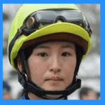 藤田菜七子が落馬!初勝利からの成績と今後の予定。カップ1杯分の幸せ