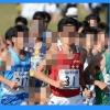 箱根駅伝(2016年)の区間エントリーと予想・オーダー。出場校やコース日程など!