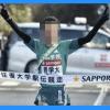箱根駅伝の「完全優勝」とは総合優勝という意味?2016年の結果と青学の快挙