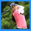 小祝さくら(女子ゴルフ)の実力。経歴と出身中学・高校。彼氏やフェイスブック・ツイッターは?