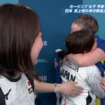 吉田知那美が号泣インタビュー。スウェーデン選手に慰められる。悔し泣きの理由も可愛い・・・(画像・動画)